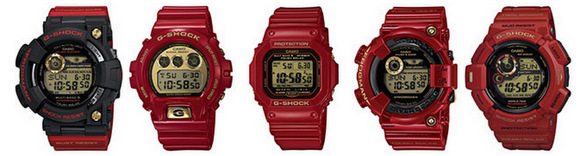G-Shock Limited Edition 30th Anniversary Collection
