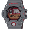 G-Shock Rangeman Collection
