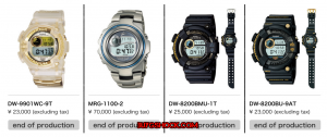 frogman_buy_dw8200